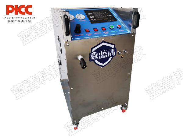 电气柜欧宝体育竞猜清洗机